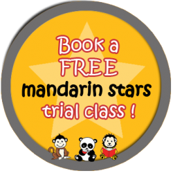 Book a FREE trial now!